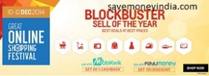 shopclues-blockbuster