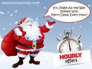shopclues-hourly