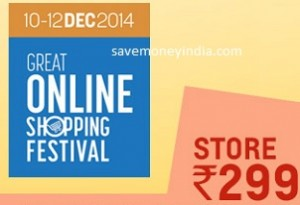 shopclues299