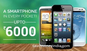 mobiles6000