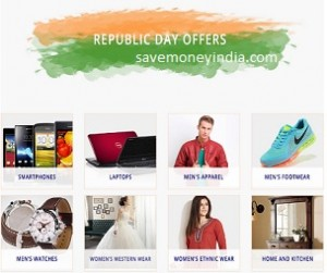 paytm-republic-day-offers