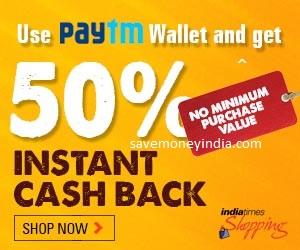 paytm_cashback