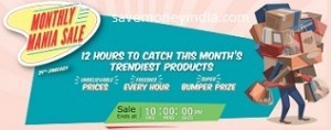 shopclues-monthly-mania