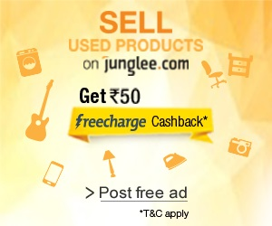 how to get free recharge coupons