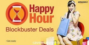 amazon-happy-hour-blockbuster