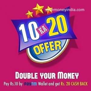 rs-20-paytm-cashback-offer