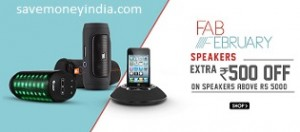 speakers500