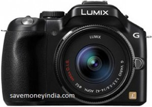 Panasonic-Lumix-DMC-G5W