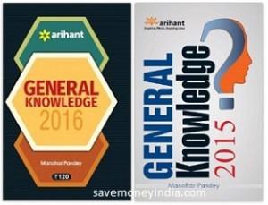 general-knowledge