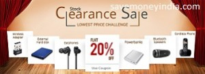 greendust-clearence_sale