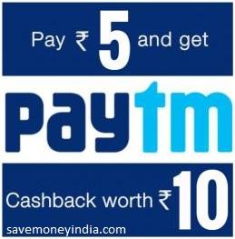 Rs  10 PayTm Wallet Balance Rs  5 – LensKart   SaveMoneyIndia