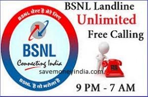 bsnl-free-landline