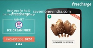 freecharge-baskin