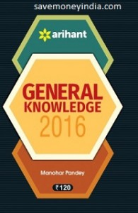 general-knowledge-2016