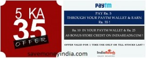 indiareads-paytm