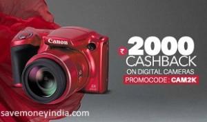 cameras2000
