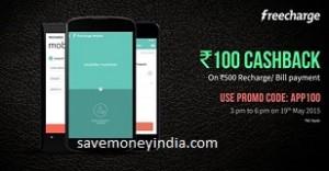 freecharge-app100