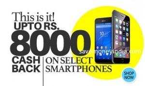 mobiles8000