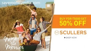 scullers50