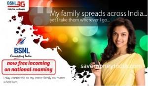 bsnl-roaming