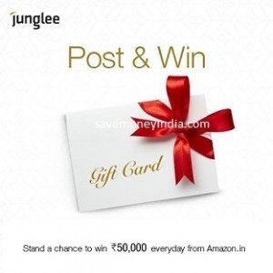 junglee-amazon