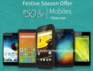 7d491fd19 Buy  Mobiles