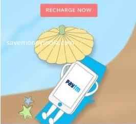 paytmrecharge