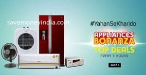 snapdeal-appliances-bonanza