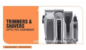 trimmers70