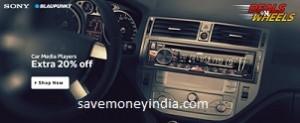 car-media