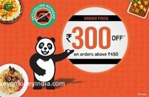 foodpanda300