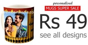 personalised-mugs