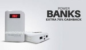 power-bank70