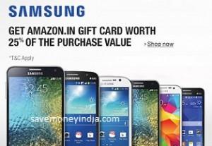 samsung-giftcard
