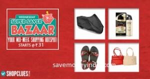 shopclues-wednesday-bazaar