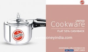 united-cookware55