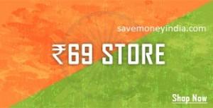 69-store
