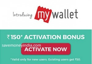 bookmyshow-mywallet
