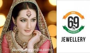 jewellery69