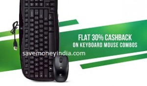 keyboard-mouse-set
