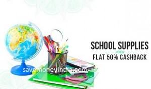 school50