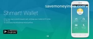 shmart-wallet