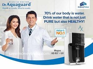 aquaguard