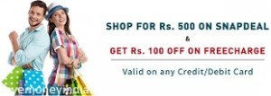 fc-snapdeal