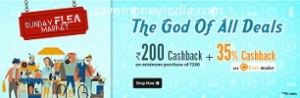 shopclues-flea-god