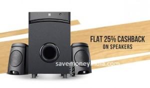 speakers25