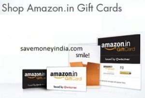 amazon-giftcards