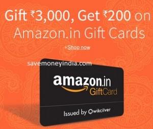 amzon-giftcard200