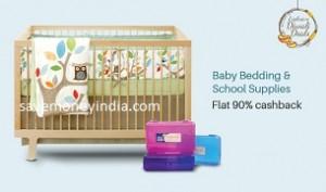 baby-school90