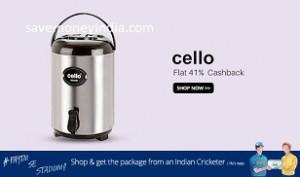 cello41